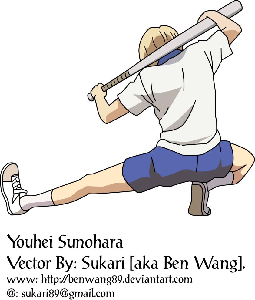 Sunohara Vector