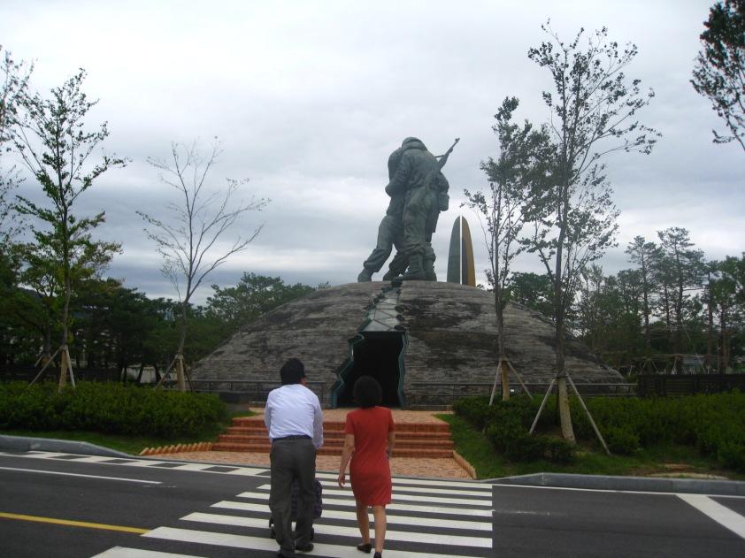 War Memorial of Korea - Itaewon